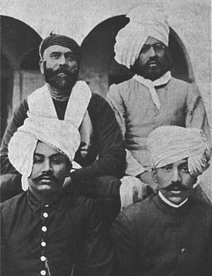 Behram Khani Dagars All India Conference Delhi 1918