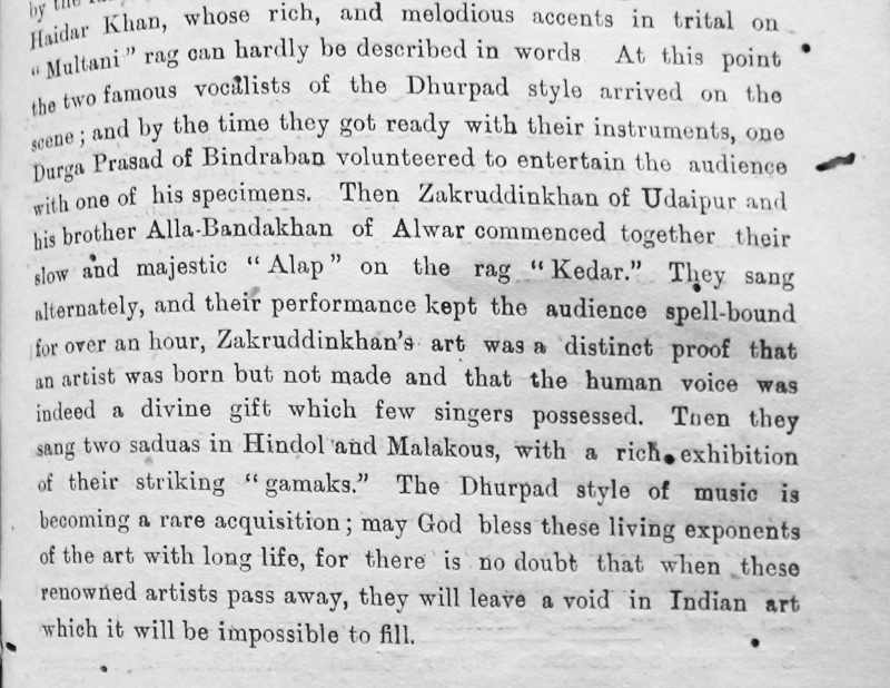 Review of performance of Zakiruddin and Allabande Khan at the 1918 All India Conference Delhi